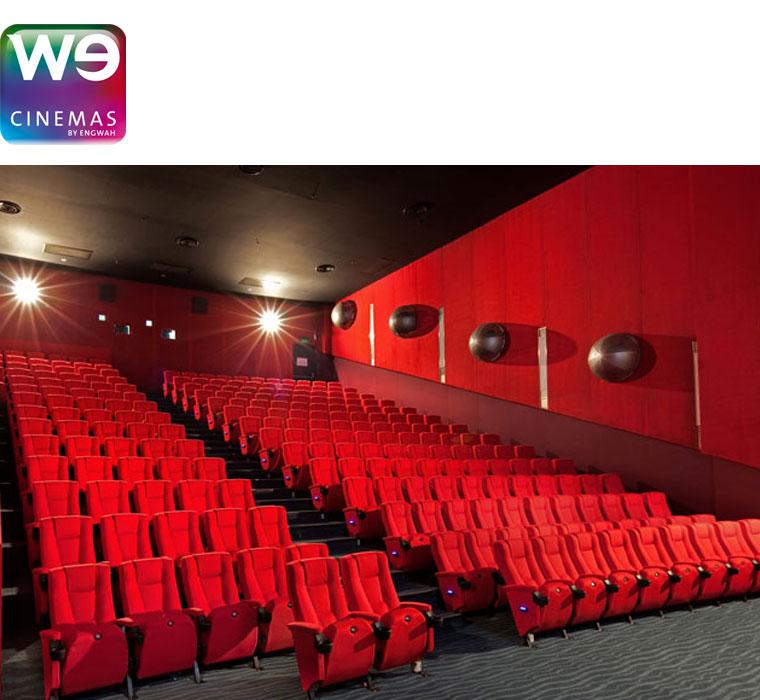 Eng Wah Cinema 118